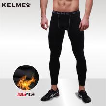 KELME卡尔美跑步运动男长裤健身弹力骑行训练裤打底薄厚紧身裤K15Z707