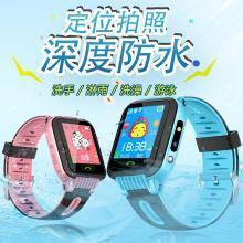 柏族 爆款智能电话手表语音微聊定位防水儿童智能手表触摸