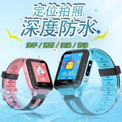 柏族 爆款智能電話手表語音微聊定位防水兒童智能手表觸摸