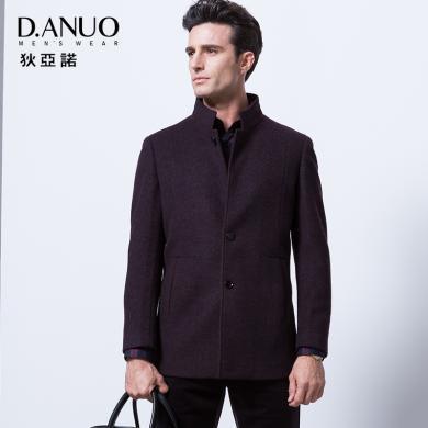 狄亞諾羊毛大衣男 商務藍色立領青中年毛呢外套 秋冬裝新款  240515