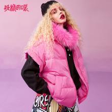 妖精的口袋Y背心白鴨絨羽絨服女潮秋裝2018新款時尚短款外套R