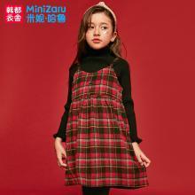 米妮哈鲁童装2018冬装新款女童两件套中大童格子儿童套装ZH9230燚