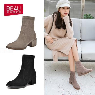 BEAU 彈力靴女新款秋冬粗跟休閑短靴子復古中筒靴女鞋絨面單靴03355