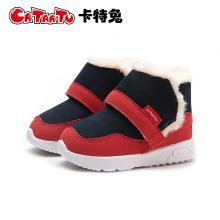 卡特兔2018秋冬新品男女童冬季雪地靴宝宝短靴婴儿机能鞋1-2-3-5