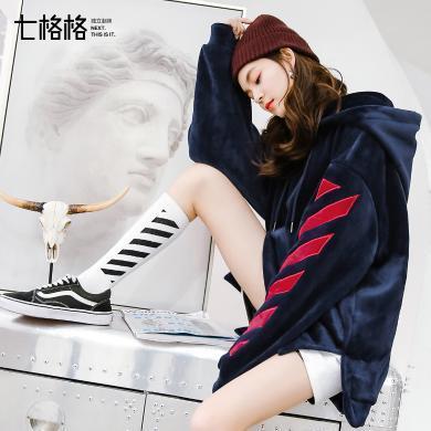 新品 七格格 衛衣2018新款女長袖韓版秋季慵懶風撞色拼接薄款上衣外套潮