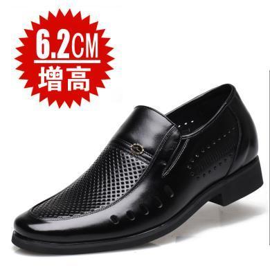 牧惠森 牛皮夏季鏤空透氣內增高皮鞋正裝套腳男鞋隱形增高鞋商務涼鞋385