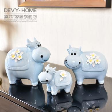 DEVY歐式創意三口之家動物擺件客廳書房酒柜電視柜家居裝飾品擺件
