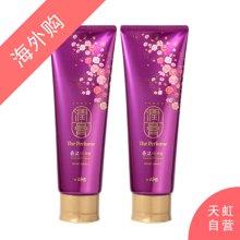 【2支装】ReEn润膏洗护合一250ml/支 (青紫色)