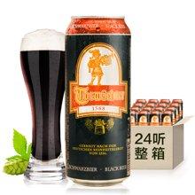 【整箱】勇士黑啤500ml*24