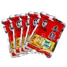 【5包】陶华碧老干妈香辣菜(60g)*5