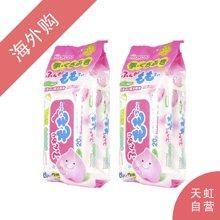 【2包装】日本和光堂wakodo 婴儿桃精华除菌湿手口纸巾(20片*2包)