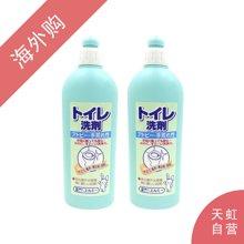 【2瓶装】日本elmie惠留美 无添加厕所洗涤剂 400ml/瓶