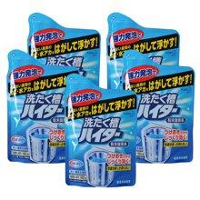 【5包装】日本KAO花王 洗衣机槽洗涤剂(180g)