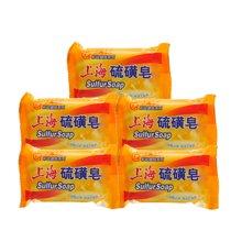 【5包裝】上海硫磺皂(95g)