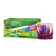 超威艾草清香型电热蚊片送直插式加热器(60片+加热器)赠卷纸