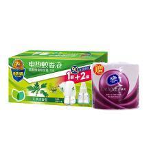 超威艾草清香型电热蚊香液2瓶装+直插式加热器套装(送卷纸)