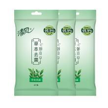清风抑菌卫生湿巾绿茶薄荷金银花(8片*3)