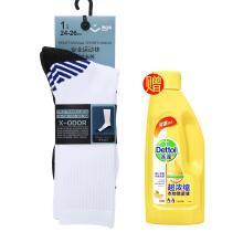 『买赠』奥百思专业运动袜-男式长筒(24-26cm) 赠滴露超浓缩衣物除菌液180ml