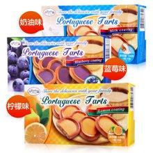香港進口 時選牌葡撻餅 檸檬牛奶藍莓味夾心餅干三盒裝