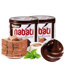 印尼進口 麗巧克巧克力味威化餅干罐裝350g*2罐 夾心威化餅干休閑零食品辦公小吃糕點
