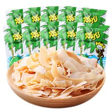 泰国进口SAMUI苏梅椰子脆片40g*10包 椰子脆片零食品椰子干特产果干