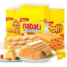 印尼進口 麗芝士納寶帝芝士奶酪威化餅干夾心卷玉米棒3盒裝