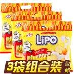 越南进口 Lipo利葡奶味面包干300g*3袋 鸡蛋面包片饼干早餐糕点休闲食品