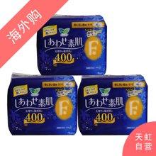 【3包装】花王乐而雅夜用卫生巾40cm(7枚/包)