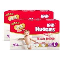 【已比单箱优惠40元】好奇金装贴身舒适纸尿裤箱装大号L(104片)*2箱优惠装