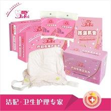 洁妃 组合套装(计量型卫生巾、产褥裤、产妇卫生巾S码、防溢乳垫、马桶垫)