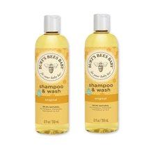 【2瓶装】美国burts bees小蜜蜂 有香洗发沐浴露 350ml/瓶