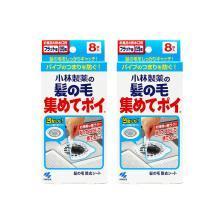 2盒装【低至5.1折】日本小林制药 浴室下水道地漏排水口毛发过滤网帖纸8片/盒