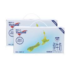 【2箱装】纽仕兰牧场全脂牛奶3.6g(250ml*10)