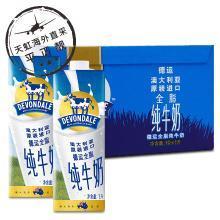 【整箱】德运全脂纯牛奶(1L)*10