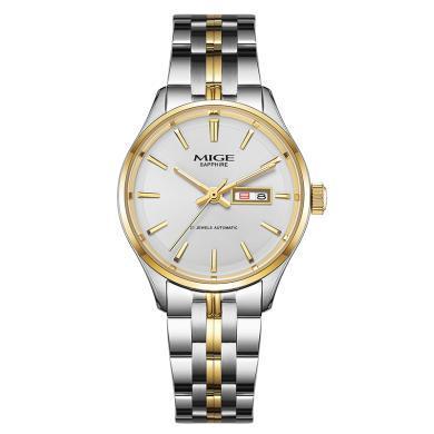 米格(MIGE)手表全自動機械表情侶表腕表時尚個性防水精鋼雙日歷