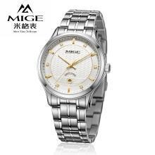 MIGE米格日本进口机芯时尚潮流男女情侣表 石英表防水手表包邮