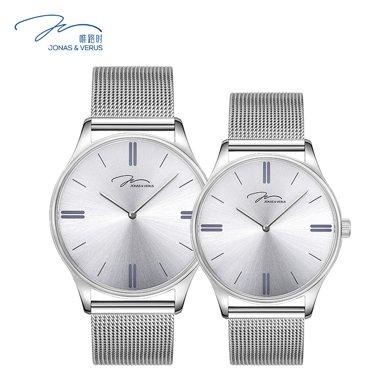 唯路時(VERUS)手表 簡尚系列情侶石英表白盤鋼帶男表Y/X00103-Q3.WWWBW