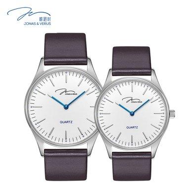 唯路時(VERUS)手表 簡尚系列情侶石英手表白盤棕帶Y/X00114-Q3.WWWLZ
