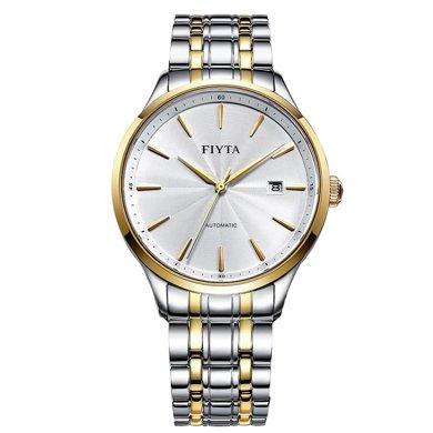 飛亞達(FIYTA)芯動系列經典腕表白盤間金情侶腕表D/LGA520005.TWT