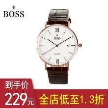 BOSS手表 时尚潮流白面三针日历情侣表 皮带防水情侣石英手表