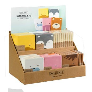 香港 Daycraft 德格夫-動物趣臉A6筆記本