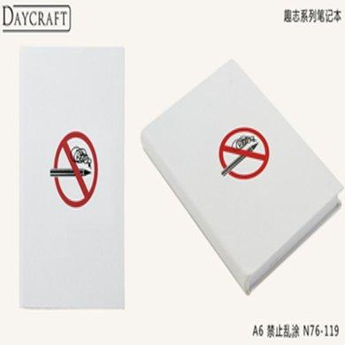 香港 Daycraft 德格夫-志趣A6筆記本