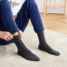 大朴【三双装】冬季男士素色保暖羊毛袜男透气高筒袜子