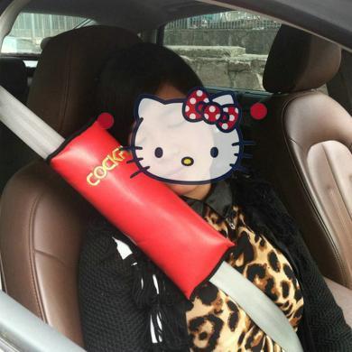 卡饰得 儿童安全带护肩套 瞌睡枕 护?#38381;?儿童车用枕头 升级加厚皮面料