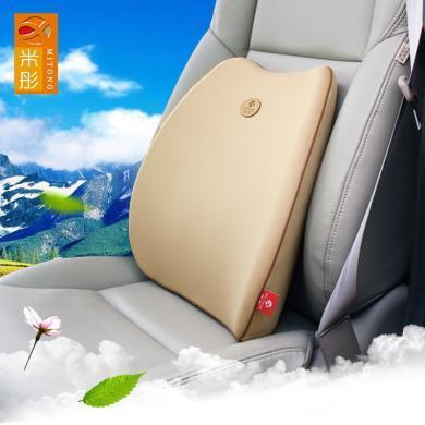 米彤 新款汽車靠墊腰靠 靠背透氣太空記憶棉護理按摩靠背墊時尚款Y1602