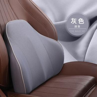 永富安裕 慢回弹记忆棉腰靠办公室椅子护腰垫腰枕汽车?#31354;?>                                 </a>                             </div>                         <div class=