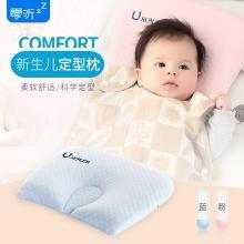 零聽 嬰幼兒記憶枕 兒童舒眠枕頭護頸