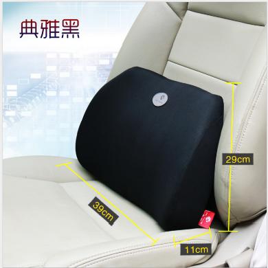 米彤 車用汽車腰靠腰枕記憶棉護腰座椅腰墊靠墊靠背墊