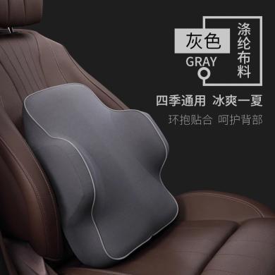 永富安裕 汽车腰靠护腰驾驶座靠垫腰部支撑腰枕记忆棉背靠车用腰垫