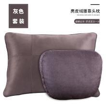永富安裕 适用于奔驰头枕腰靠车载麂皮绒枕头靠枕车用靠垫护颈枕